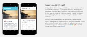 Čeština pro WordPress 4.2.2: Speciální znaky